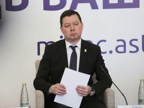В Астрахани экс-министра отправили под домашний арест