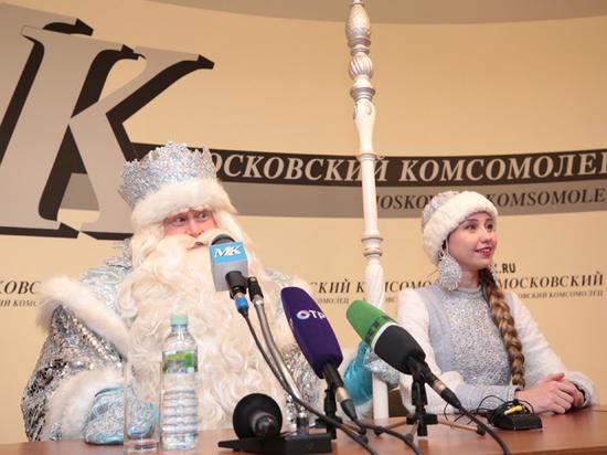На пресс-конференции в «МК» Дед Мороз спрогнозировал курс рубля - МК 69f33f41160