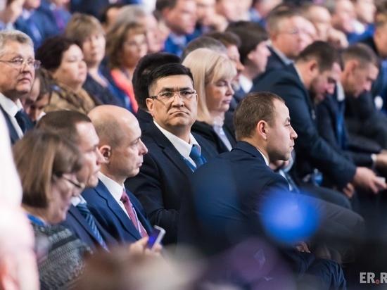 Красноярцы отметились на съезде