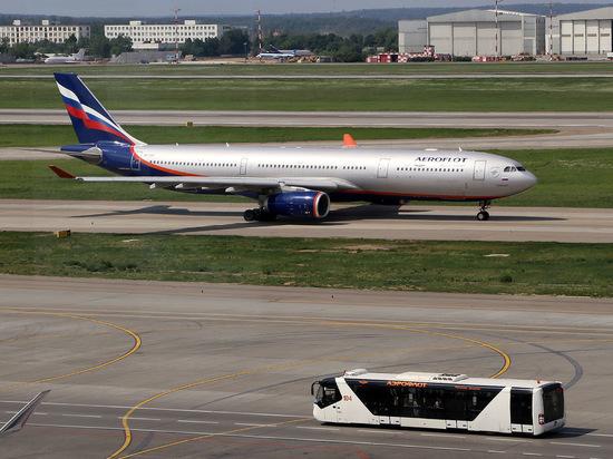 Достижения Аэрофлота в области новых технологий отметили престижной наградой
