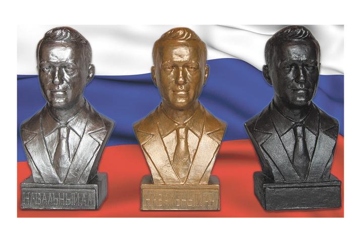 Картинки по запросу бюсты навального