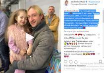 Евгений Плющенко через соцсеть намекнул жене, что хочет дочку