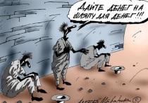 Беден, как церковная мышь: Ивановостат выяснит насколько бедны жители региона