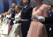 Международный Кремлевский кадетский бал собрал более 1500 участников