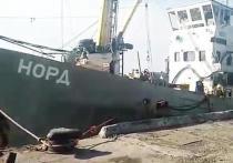 Украина снова продает крымское судно