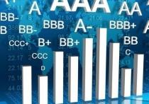 Международное рейтинговое агентство Fitch Ratings подтвердило кредитные рейтинги Чувашии