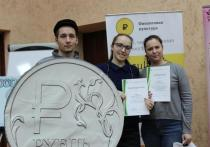 В Ярославле прошла студенческая конференция «Экономика. Финансы. Инновации»