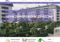 Ставропольский застройщик объявил о «шоковой заморозке» цен