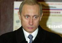 В Германии обнаружили служебное удостоверение Министерства госбезопасности ГДР (Штази), выданное на имя Владимира Путина