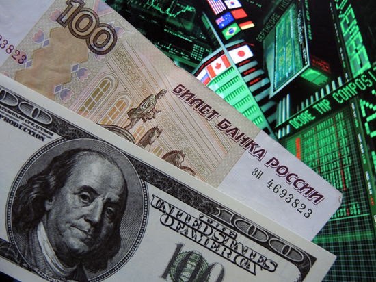 Лихорадка валют: доллару напророчили скорый курс в 74 рубля