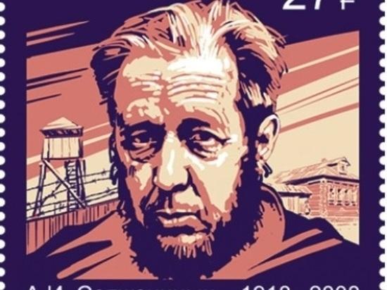 Открытие монумента Александру Солженицыну прошло врайоне вдень рождения писателя