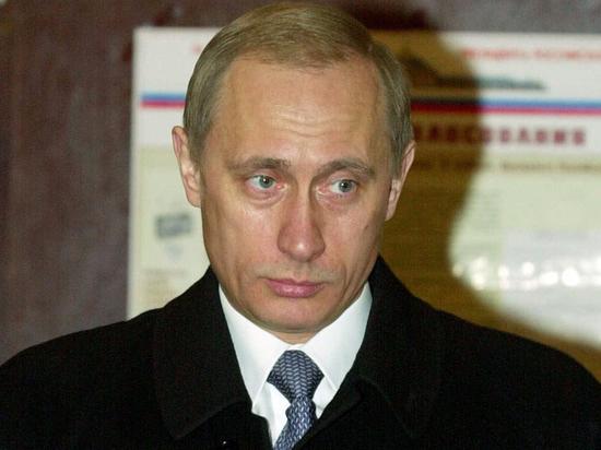 В Германии нашли секретное удостоверение личности Штази Путина