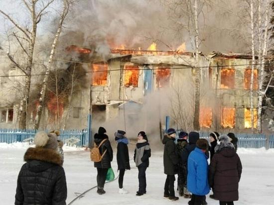 За неделю в Иркутске сгорело три школы