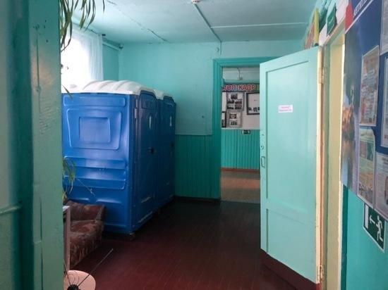 Школа в Красноярском крае заставила детей справлять нужду на морозе
