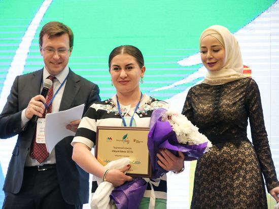 Подведены итоги конкурса «Медиа Кавказ 2018»