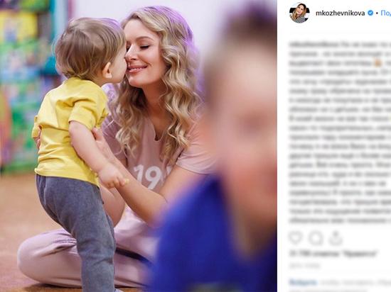 Мария Кожевникова рассказала, почему скрывает третьего сына