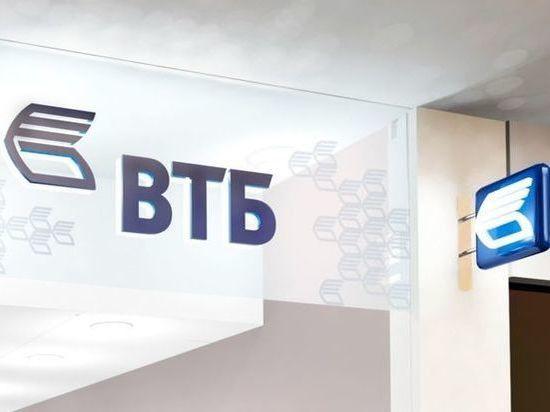 ВТБ подписал соглашение о сотрудничестве с госкорпорацией «Роскосмос»