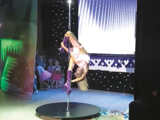 Танец на шесте, удививший ямальских детей, закончился травлей красавицы