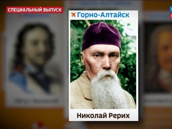 Раскол в обществе оставил Горно-Алтайский аэропорт без названия