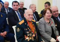 Жителей Тверской области торжественно приняли в правительстве