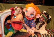 Для театра кукол