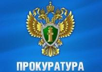 Прокуратура требует от администрации Приволжского района обеспечить транспортную безопасность