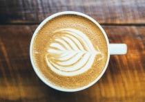 Эйкозаноил-5-гидрокситриптамид, содержащийся в кофейных бобах, замедляет старение мозга и помогает бороться с рядом нейродегенеративных заболеваний, включая болезнь Паркинсона