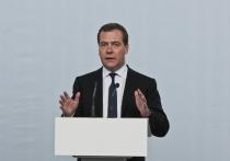 Медведев принял предложение о проведение в Екатеринбурге саммита GMIS-2019