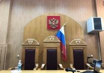 Под конец года в Тверском областном суде проходят громкие дела