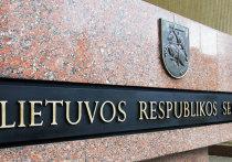 В Крыму антироссийскую резолюцию Литвы назвали нездоровой