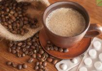 Кофе, чай и лекарства прошли фитосанитарный надзор в Тверской области