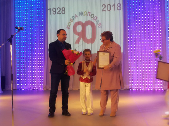 Новосибирский ДК, в котором выступал Утесов, отметил 90-летний юбилей
