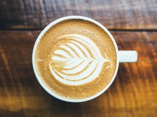 Кофе объявлен способом замедлить старение мозга