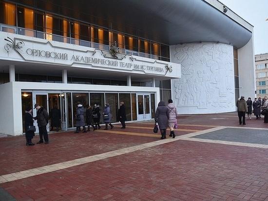 Год Театра в Орле откроют до боя курантов