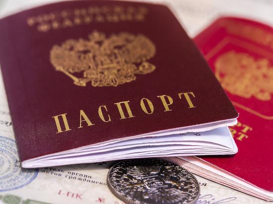 Житель Вичуги потеряв свой паспорт,  стал жертвой мошенников