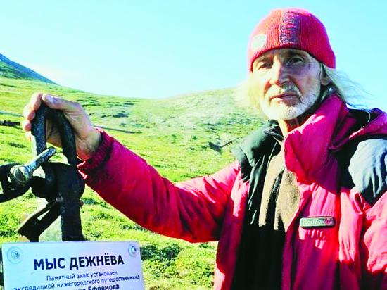 Валентин Ефремов: «Бурятия – одна из жемчужин России»