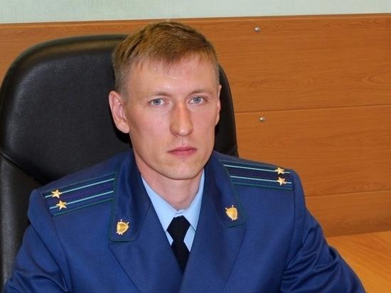 В Кемерове назначили нового транспортного прокурора