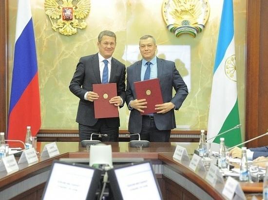 Соглашение о строительстве завода в Башкирии подписали на заседании «Инвестчаса»