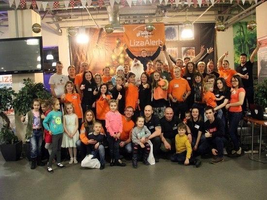 Волонтеры Алтайского отделения «Лиза Алерт» приглашают на «Рыжую  елку»