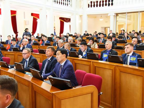 Какие знаковые для Бурятии законопроекты принял Народный Хурал в канун Нового года