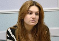 Зачем россиянка Бутина признала себя виновной в американском суде