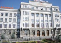 Для свердловчан на базе больницы «РЖД-Медицина» открылось гериатрическое отделение