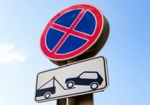Воронежским автомобилистам запретят останавливаться около Роспотребнадзора