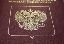 Высокопоставленный сотрудник МИДа предстанет перед Пресненским судом Москвы по обвинению в незаконной выдаче гражданства жителям США