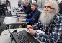 На обучение пенсионеров в Петербурге потратят 122 миллиона рублей