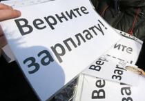 Под Новосибирском рабочие едва не сожгли стройку «коктейлем Молотова»