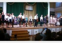 В Смоленске реализуется проект «Детство великих музыкантов»