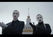 В Минске райотдел идеологии потребовал отменить концерт IC3PEAK