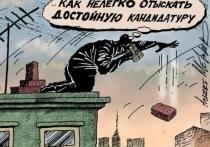 Выборы в Брянскую облдуму будут