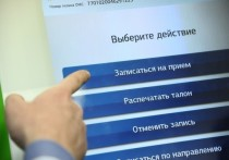 В Тверской области заработала электронная запись к врачам